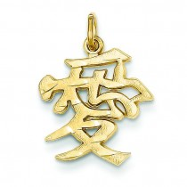 Love Symbol Charm in 14k Yellow Gold