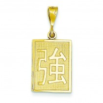 Strength Pendant in 14k Yellow Gold