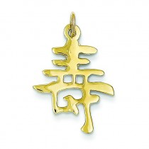 Chinese Long Life Charm in 14k Yellow Gold