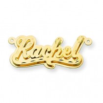Diamond Cut Name Plate in 14k Yellow Gold