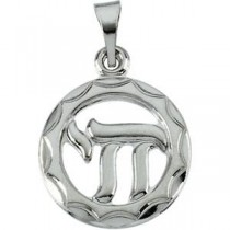 Chai Pendant in 14k White Gold