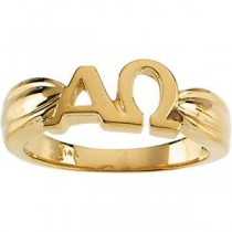 Alpha Omega Ring in 14k Yellow Gold